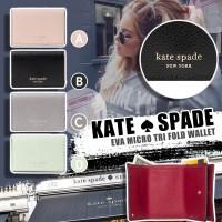 5底: Kate Spade Eva Micro 小銀包