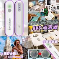 6底: Brookstone UVC 便攜消毒器