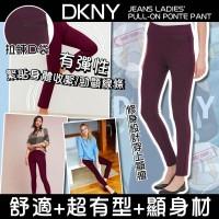 7中: DKNY 彈性修身西褲 (紫色)