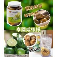 6中: Songheng 泰國鹹青檸 (454G樽裝)