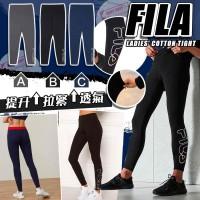 7中: FILA 彩色大LOGO緊身褲 (藍色)
