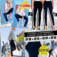 7中: Gloria 超彈性橡筋腰牛仔褲 (黑色)