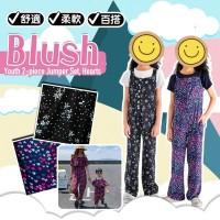 7底: Blush 2件裝中童上衣連身褲套裝 (顏色隨機)