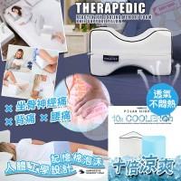 8中: Therapedic REACTEX 涼感記憶棉舒壓枕