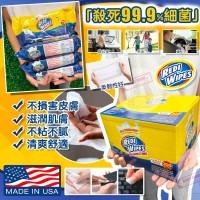 8中: REDI WIPES 75片檸檬味消毒濕紙巾 (4包裝)