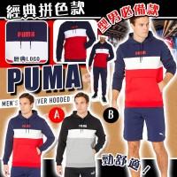8中: Puma Pullover Hooded 男裝連帽拼色衛衣 (黑白灰)