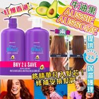 8中: Aussie Moist 778ml 牛油果洗護系列 (洗髮露+護髮素)