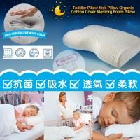 8中: Comfyt Memory Foam 兒童記憶枕頭