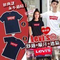 8中: Levis LOGO 中童短袖上衣 (黑色)