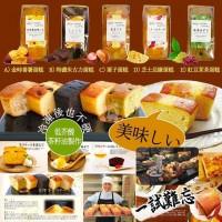 8中: 日本製金澤手作蛋糕