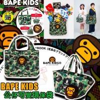 7底: BAPE Kids 環保袋連手提袋套裝 (連雜誌)