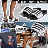 8中: Adidas UNISEX Slide 三間魔術貼拖鞋 (黑色)