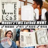 8底: MVMT True Wireless TWS 藍牙耳機連充電盒 (白色)