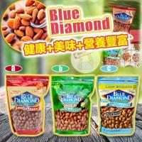 9中: Blue Diamond 包裝頂級杏仁
