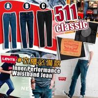 9中: Levis 511 Classic 中童牛仔褲 (C-黑色)