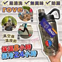 9中: ROVE 1.25L 保冷保暖大水壺
