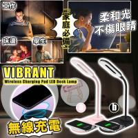9中: VIBRANT LED 燈連無線充電板