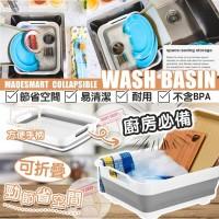 9中: MadeSmart Collapsible 可折疊洗手盆