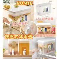 8月初: HOMIC 按壓式冰水壺