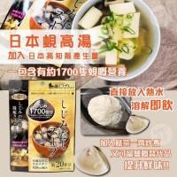 9中: 日本蜆高湯 (110G包裝)