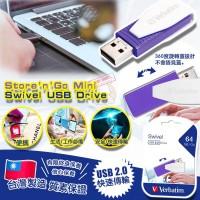 7底: Verbatim USB 2.0 記憶手指