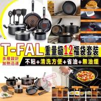 9底: T-Fal 鑽石不粘廚具套裝 (黑色-12件裝)