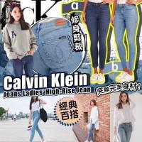 9底: Calvin Klein 高腰修身牛仔褲 (淺藍色)