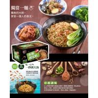 7底: 台灣五木櫻花蝦蔥油拌麵 (12包裝)
