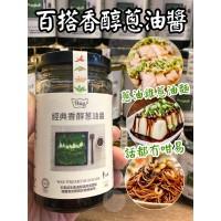 7底: 馬來西亞香醇蔥油醬