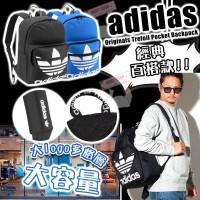 9底: Adidas Originals Trefoil 雙肩背包 (藍色)