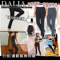 9底: DALIA Pull-On 女裝西褲 (灰色)