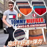 9底: Tommy Hilfiger Stretch 4件裝男裝內褲 (B款)