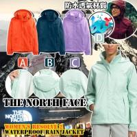 8底: The North Face Resolve 2 女裝防水外套 (橙色)