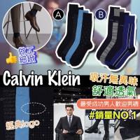 10中: Calvin Klein 4對裝混色西裝長襪