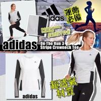 10中: Adidas Stripe 運動長袖上衣 (黑配白色)