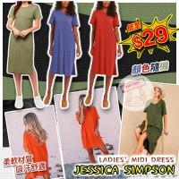 10中: Jessica Simpson Finlee 女裝休閒長裙 (顏色隨機)