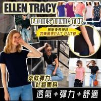 10中: Ellen Tracy Tunic 女裝短袖上衣 (顏色隨機)