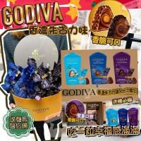 10底: Godiva 盒裝軟心朱古力
