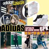 10中: Adidas 6對裝混色運動襪 (黑白灰)
