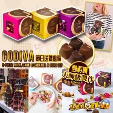 12月初: Godiva G Cube 朱古力小禮盒 (味道隨機)