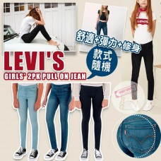 11底: Levis Pull On 女童橡筋腰牛仔褲 (顏色隨機)