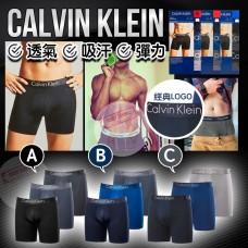12月初: Calvin Klein 3條裝男裝平腳混色內褲 (C款)