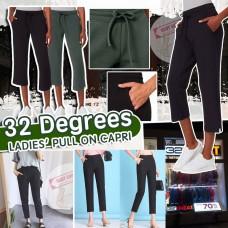 11底: 32 Degrees 2條裝休閒七分褲 (黑色+綠色)