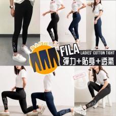 12月初: FILA Cotton Tight 3條裝貼身褲套裝 (顏色隨機)