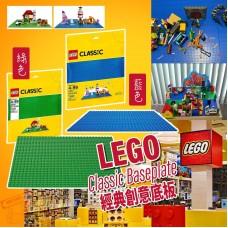 11底: LEGO Classic Baseplate 創意底板