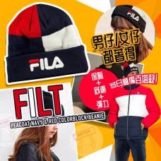 12月初: FILA Peacoat 拼色冷帽