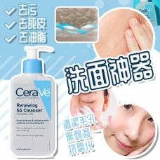 12月初: CeraVe 237ml Renewing 潔面乳
