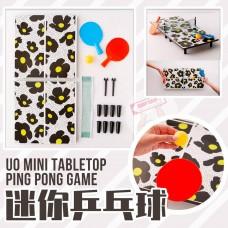 12月初: UO MINI 迷你乒乓球玩具套裝