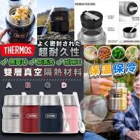 12月初: Thermos 450ml 保溫飯壺 (銀色)