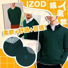 12月初: IZOD V領男裝冷衫 (綠色)